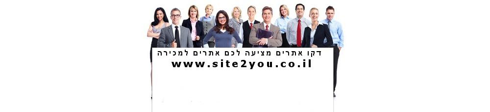 נדלן באזור חיפה